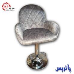 صندلی پاتریس